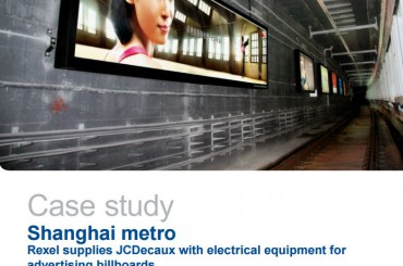 case_study_shanghai_metro_uk