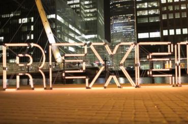 Rexel Group Playlist